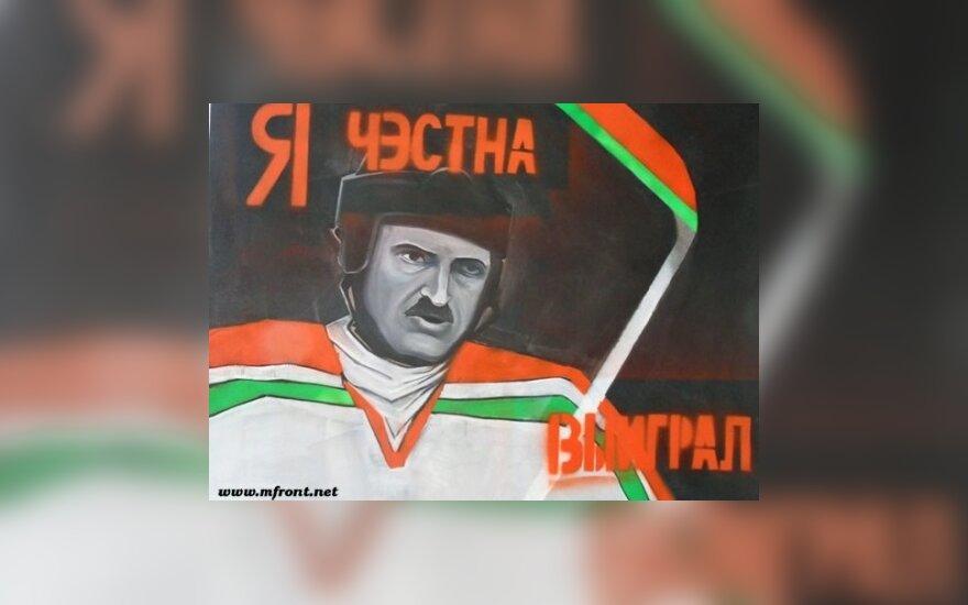 Японцы издеваются над Лукашенко-хоккеистом
