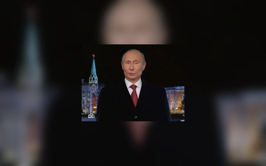 Кадр из обращения Владимира Путина. Скриншот с YouTube