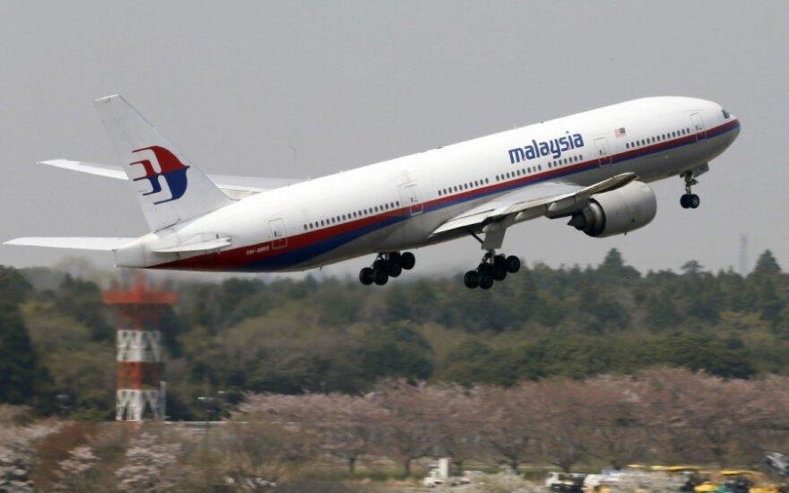 """""""Boeing 777-200ER"""""""