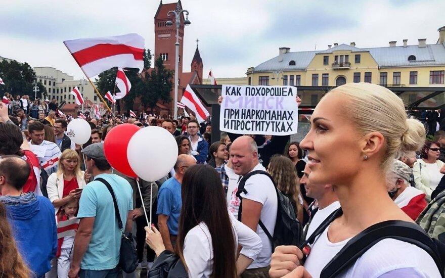 В Беларуси задержана баскетболистка Елена Левченко