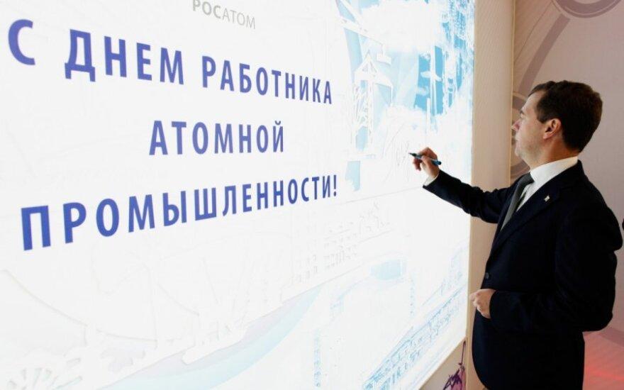 Р.Яковлевский. Атомная дипломатия Кремля