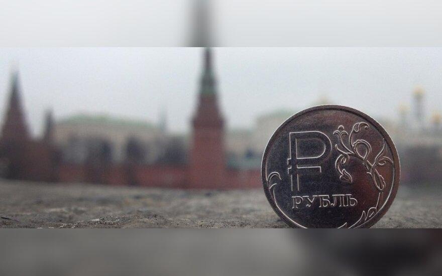 ВВП России вырос впервые за два года