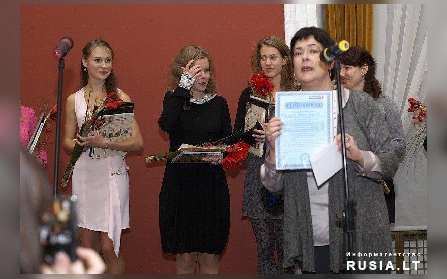 Фото Rusia.lt