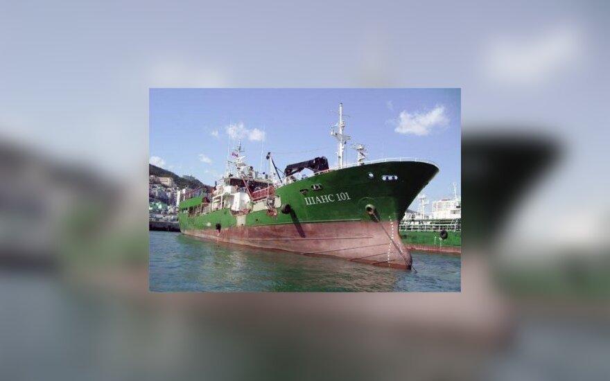 """Моряков с краболова """"Шанс"""" ищут в Японском море"""