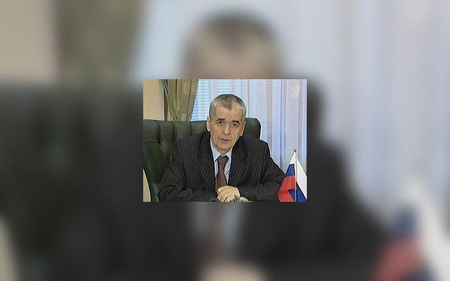 "Фото - <a href=""http://www.1tv.ru/"">Первый канал</a>"