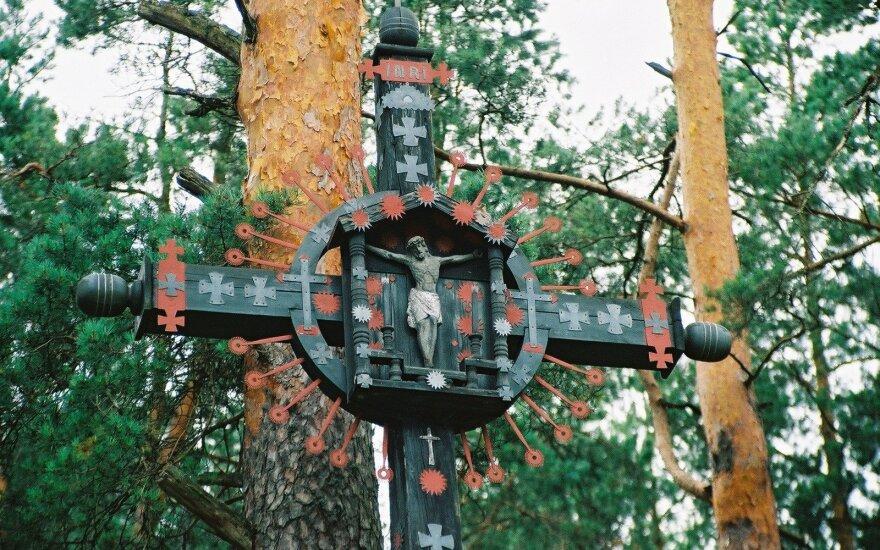 Zervynų kryžius