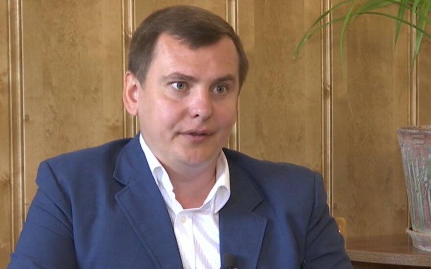 """В Украину бежал """"министр культуры ДНР"""""""