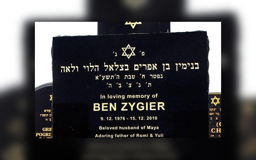 """Погибший в Израиле """"заключенный X"""" мог быть убит"""