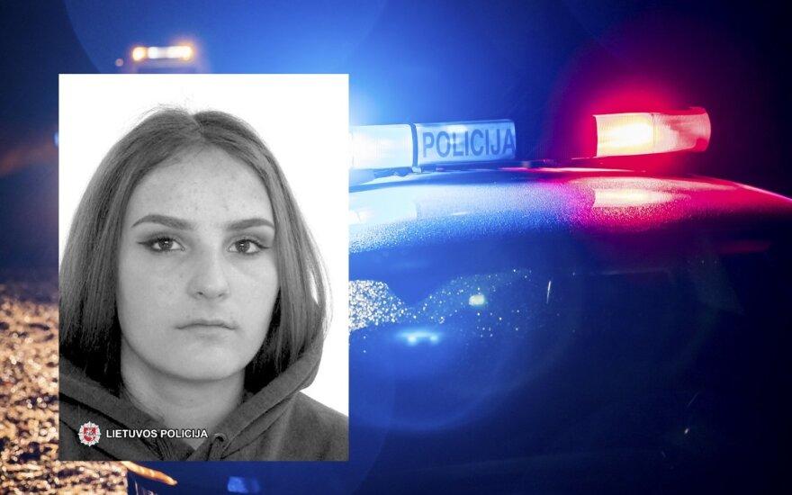 Полиция просит помощи: пропала ушедшая в школу 16-летняя девочка