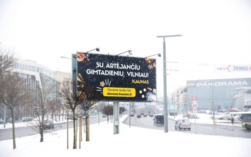 Каунас оригинально поздравляет Вильнюс с днем рождения