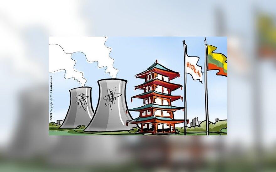 Hitachi: дискуссия о проекте новой АЭС будет продолжена