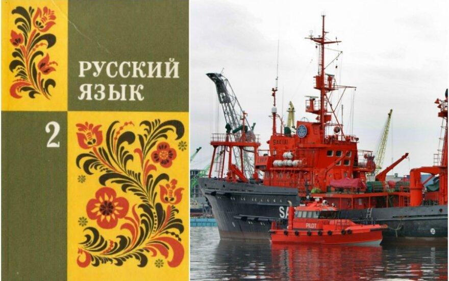 Русский язык в Клайпеде