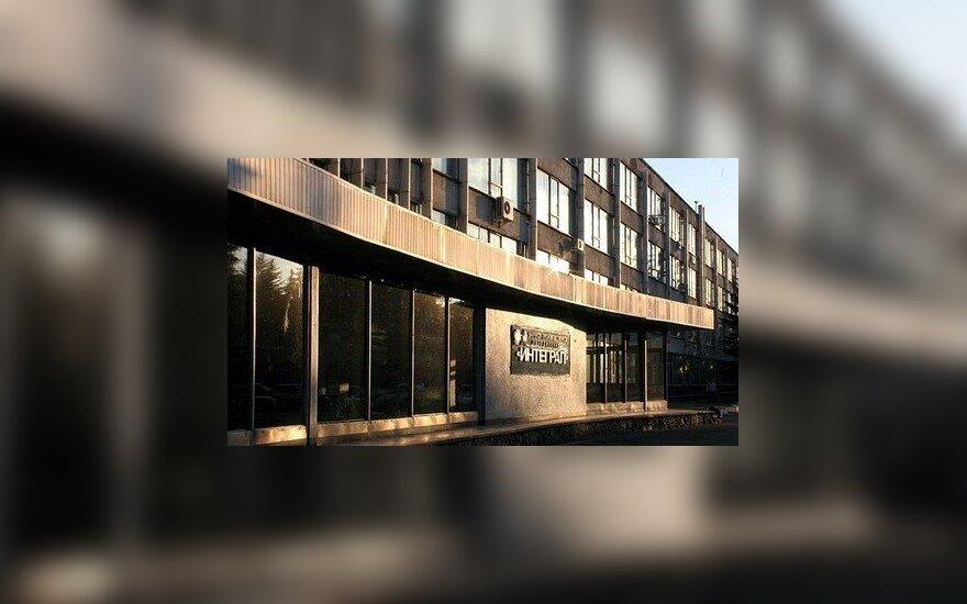 Правительство устроит распродажу имущества предприятий