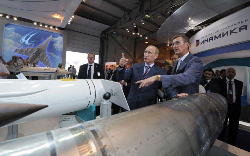 Россия отказалась сотрудничать с США в сфере охраны ядерных объектов