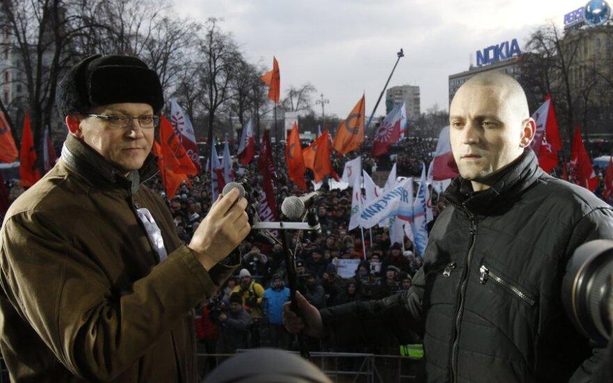 Митинг оппозиции в Москве закончился, у сторонников Путина - дискотека