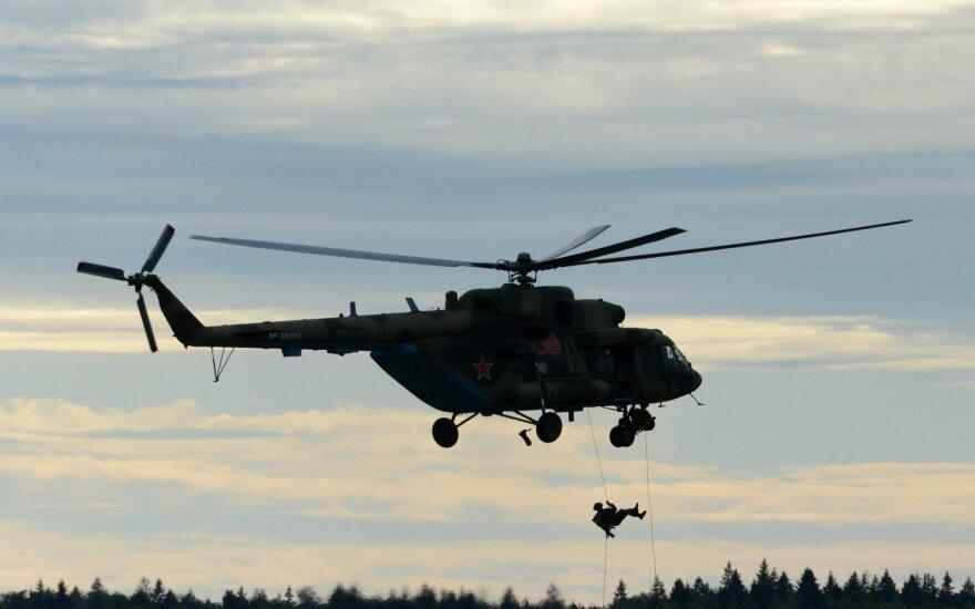 При крушении вертолета МЧС в Подмосковье погибли трое спасателей