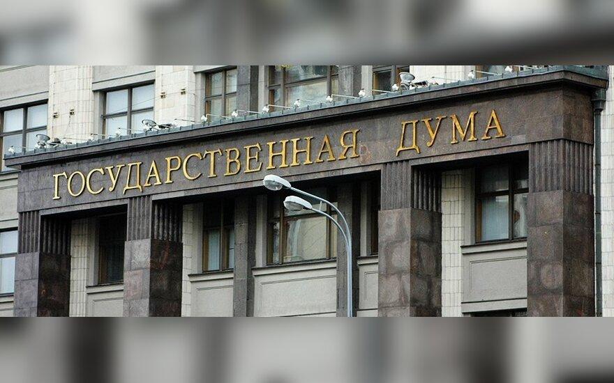 13 500 россиян могут проголосовать в Литве на выборах в Госдуму России