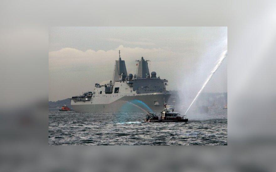 Laivas USS New York
