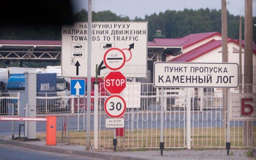 Из Беларуси в Литву: так ли уж все плохо?
