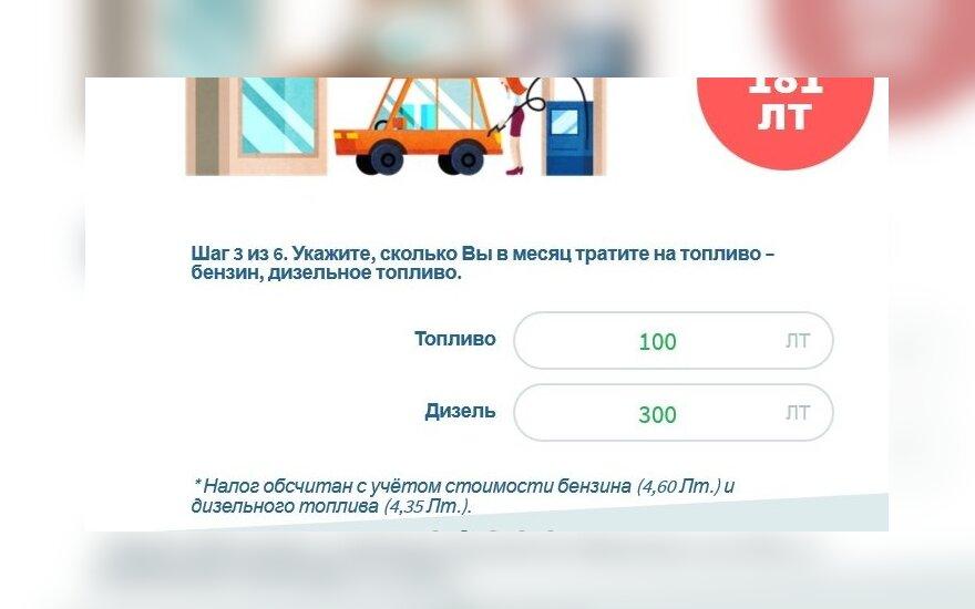Личный счётчик налогов – отныне не только на литовском, но и на русском языке