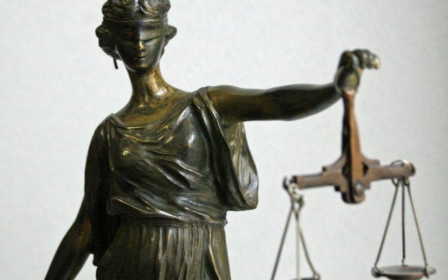 """Суд не стал рассматривать жалобу """"Росбалта"""""""
