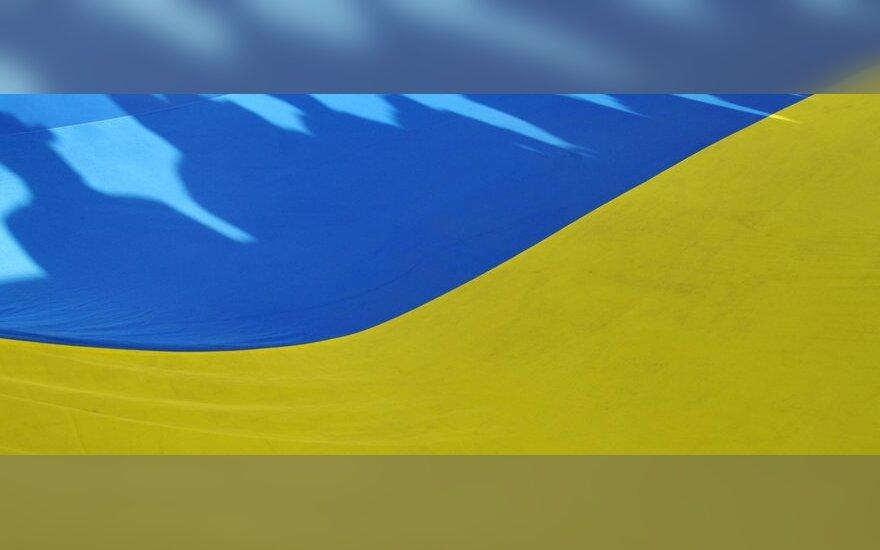 Украина заплатила экс-главе МВД по решению ЕСПЧ