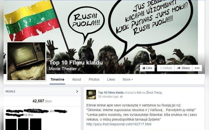 LRT: пропаганда в Литве – не только извне, но и внутри страны