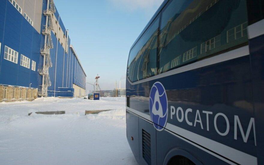 "У концерна ""Росатом"" похитили 45 миллионов рублей"