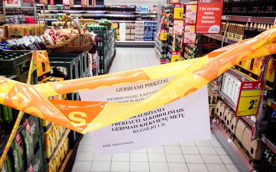 1 сентября в Литве будет ограничена продажа алкоголя
