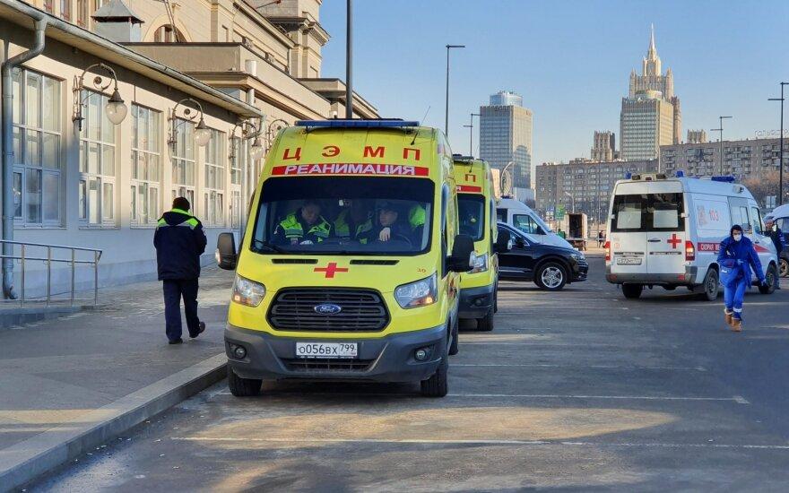 """Три человека погибли после банной вечеринки с сухим льдом на дне рождения """"аптечного ревизорро"""""""