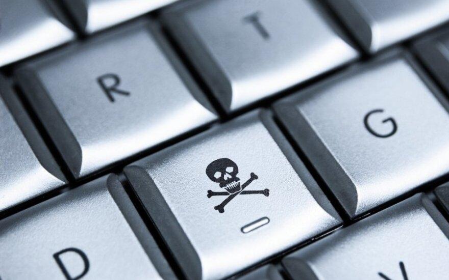 Компьютерный вирус Regin ударил по России и Ирландии