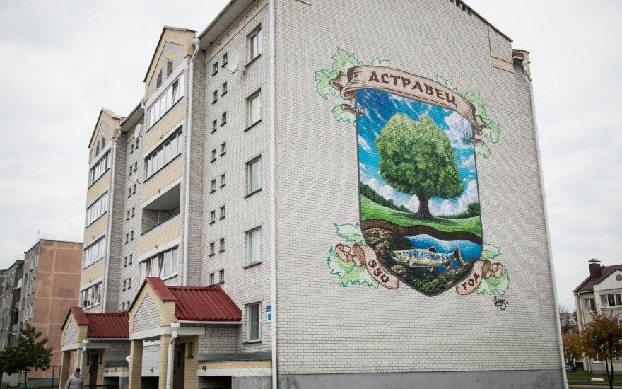 Сразу 15 россиян с АЭС в Островце госпитализированы с коронавирусом