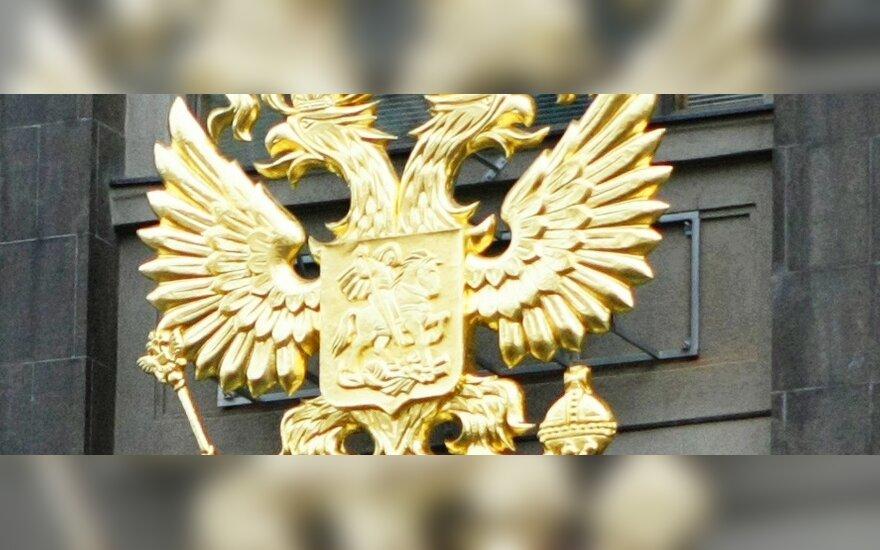"""В Госдепе заверили, что Россия """"не является приоритетом"""" новой ядерной доктрины"""