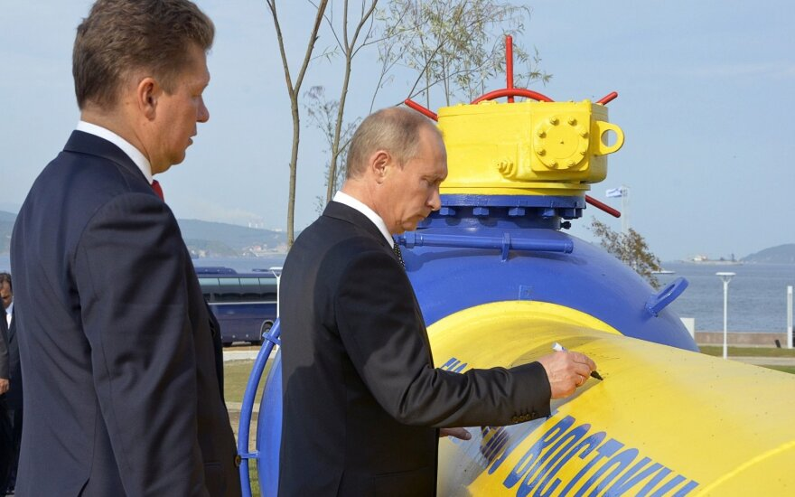 "Украина начала арест активов ""Газпрома"""