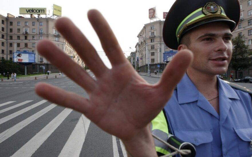 В Беларуси заблокирован сайт Charter97.org