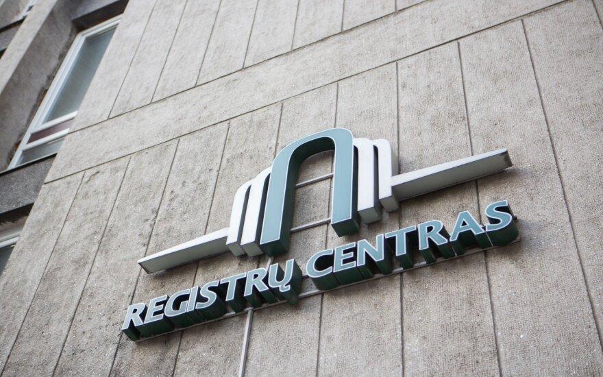Из-за перебоев в работе Реестрового центра нотариусы не могут обслуживать клиентов