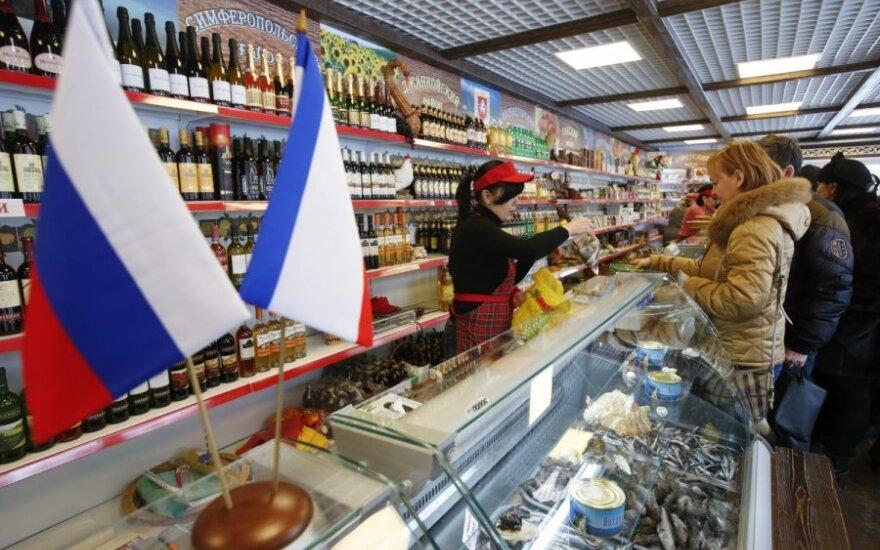 СМИ: снижение уровня жизни в России затянется надолго