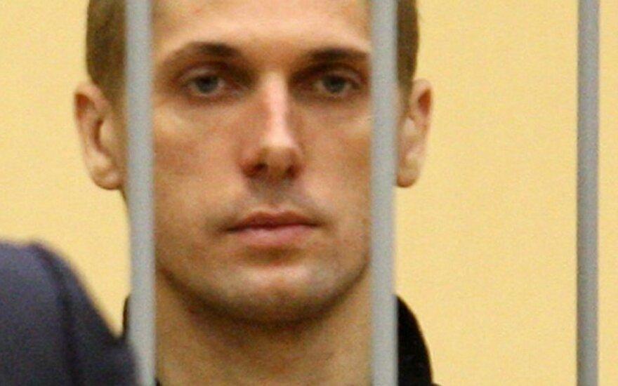 Казнен осужденный за взрыв в минском метро Владислав Ковалев