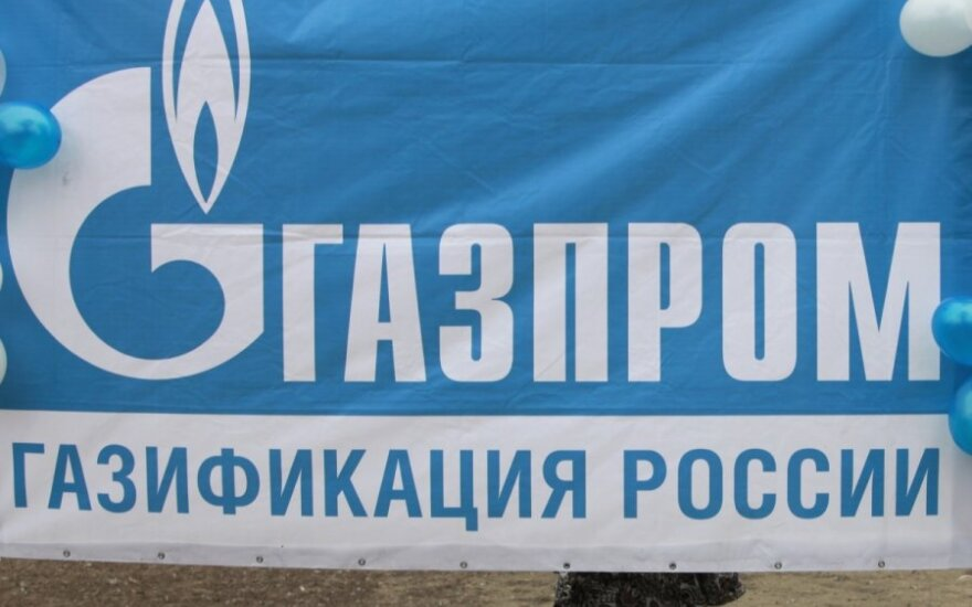 """ГАСЛ: спор о секретной информации """"Газпром"""" должен быть рассмотрен в суде"""