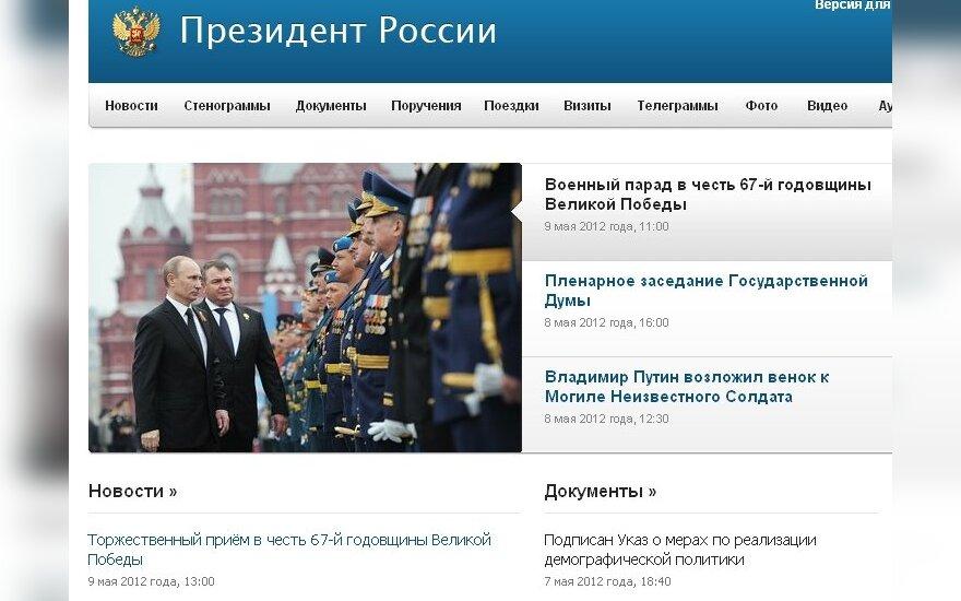 Сайт Кремля заработал после атаки Anonymous