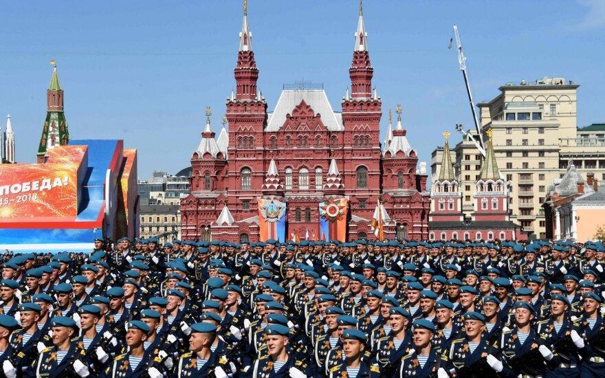 Мэр Москвы рекомендовал не ходить на парад Победы