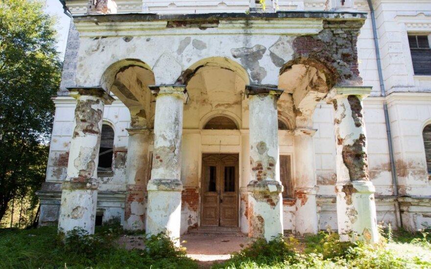 Суд национализировал поместье Успасских