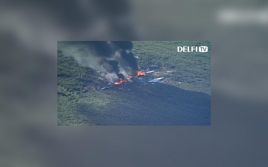 Крушение военного самолета в США: погибли 16 человек
