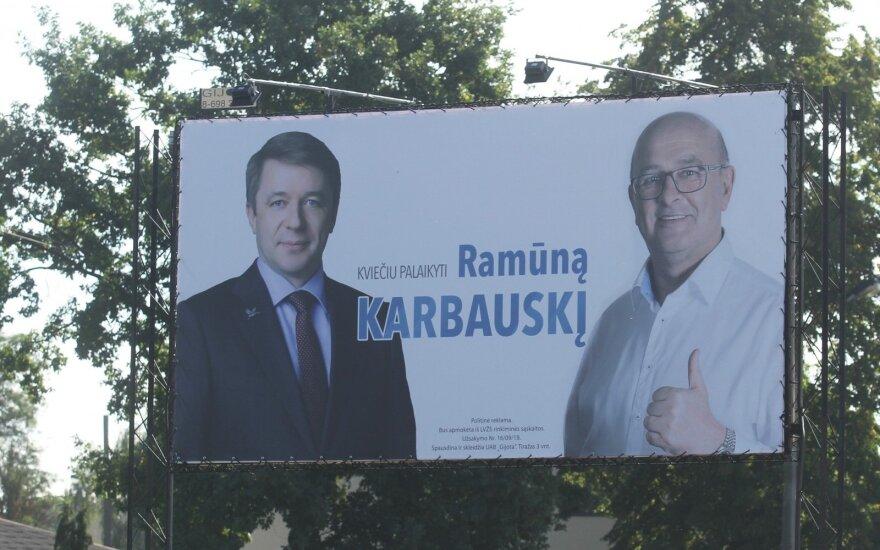 Мэр Каунаса уже подыскивает помещения для вильнюсских министерств