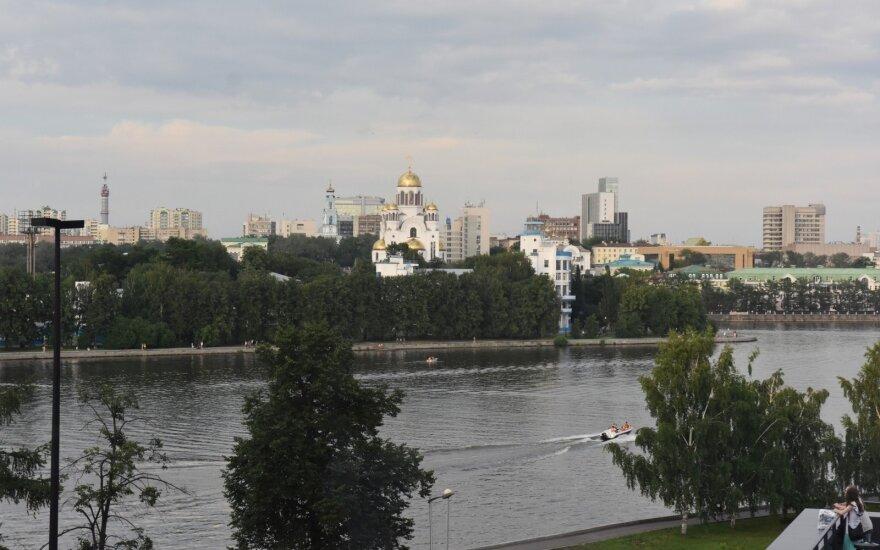 Екатеринбург, Ельцин-центр (фото - Наталья Фролова)