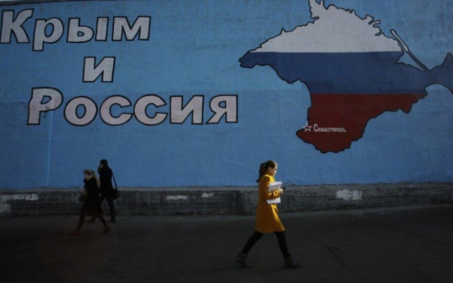 Китай: статус Крыма нужно определить путем переговоров