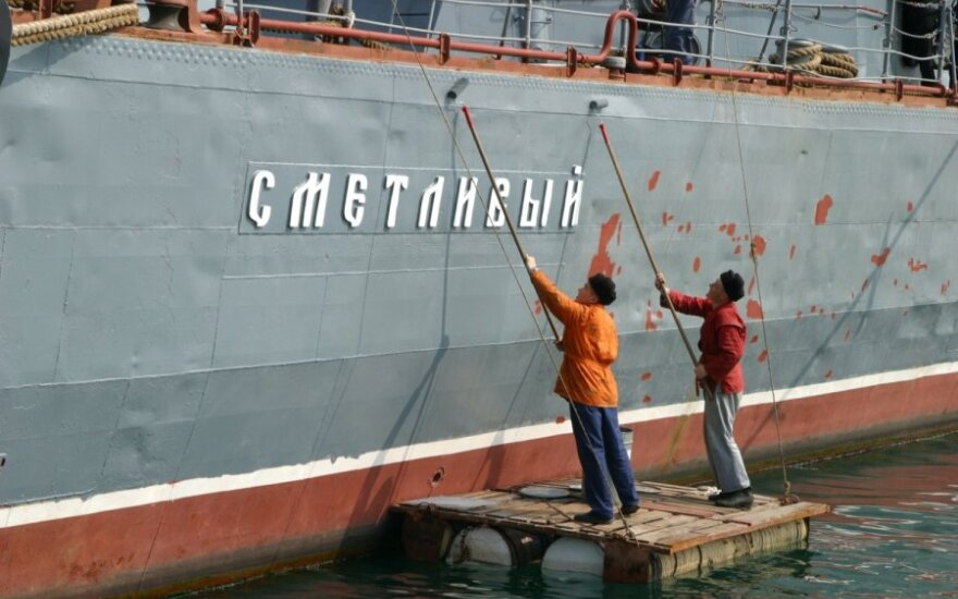 Украинская таможня задержала выход корабля ЧФ России к берегам Сирии