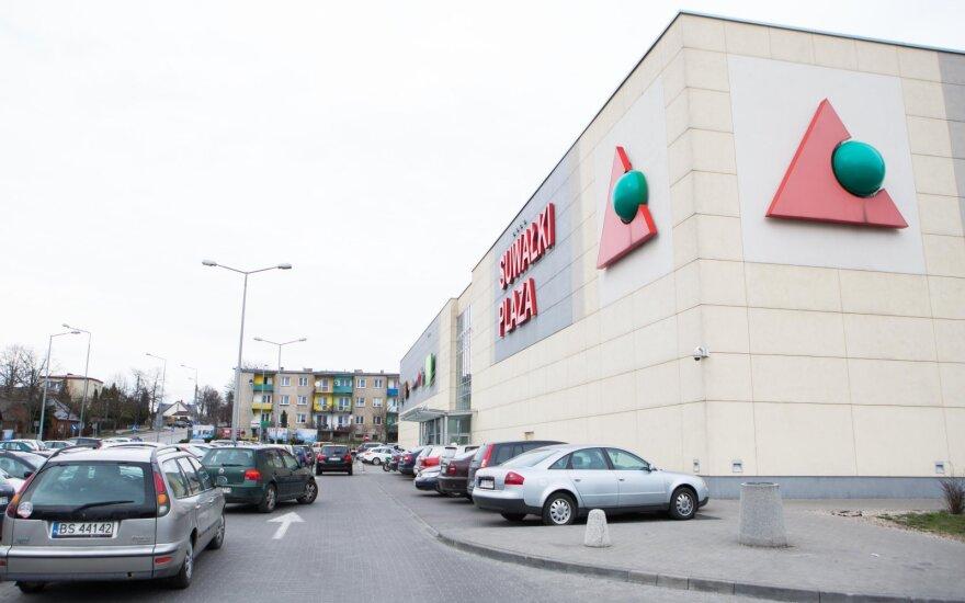 Планы создания культурно-образовательного центра в Сувалках обсудят в правительстве Литвы