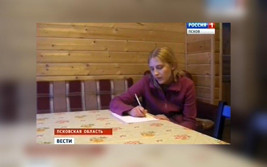Родную мать Максима Кузьмина ссадили с поезда за пьянку