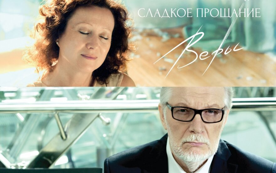В Вильнюсе - Фестиваль белорусского кино